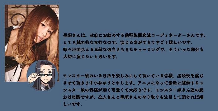 comment_kobayashi