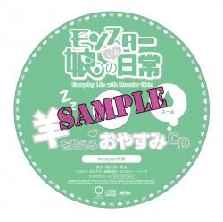 monmusu_label_amazon